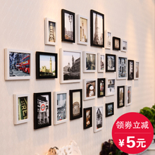 品美 超大客厅照片墙装饰 相框墙欧式相框创意挂墙组合 相片墙