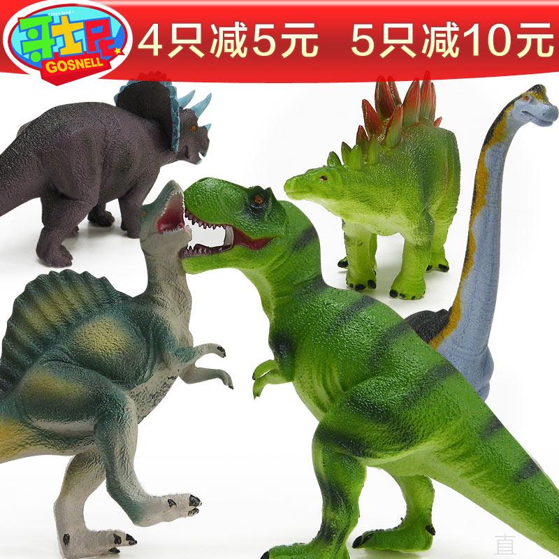 3只包邮精品侏罗纪恐龙模型玩具实心霸王龙剑三角棘背龙仿真动物