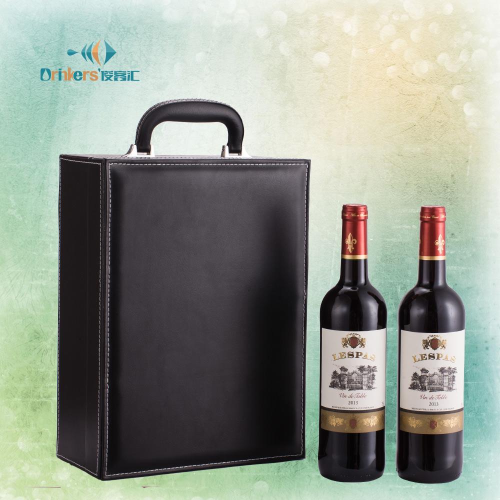 包邮法国原瓶进口红酒双支礼盒套装 利宝干红葡萄酒 木盒皮箱任选