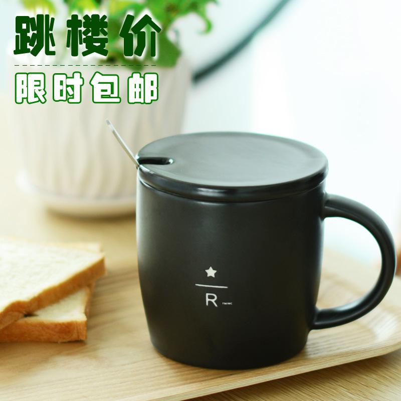 包邮星巴克杯子创意马克杯 星巴克2014正品黑色陶瓷杯水杯咖啡杯