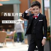 五件套钢琴礼服套装 小学生儿童演出服男中大童主持人西服 男童西装