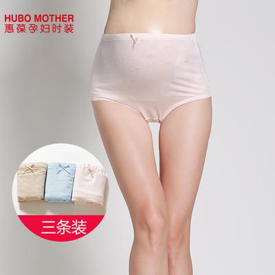 惠葆三条装孕妇内裤棉质托腹舒适三角安全内裤可调节高腰底裤头