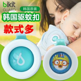 拍一发二儿童可用祛驱蚊扣驱蚊贴防蚊手环婴儿宝宝孕妇防蚊纽扣