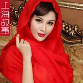 上海故事羊毛围巾 女士超长加大120支纯色大红色秋冬围巾披肩两用