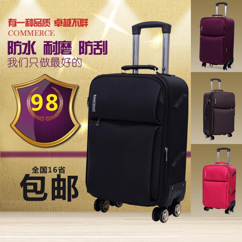 拉杆箱万向轮旅行箱软箱包密码登机防水拖箱子24寸20潮学生行李箱