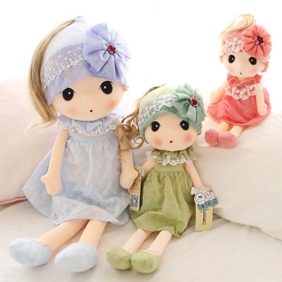 正品HWD大号毛绒洋娃娃玩偶公仔女孩玩具儿童生日礼物包邮