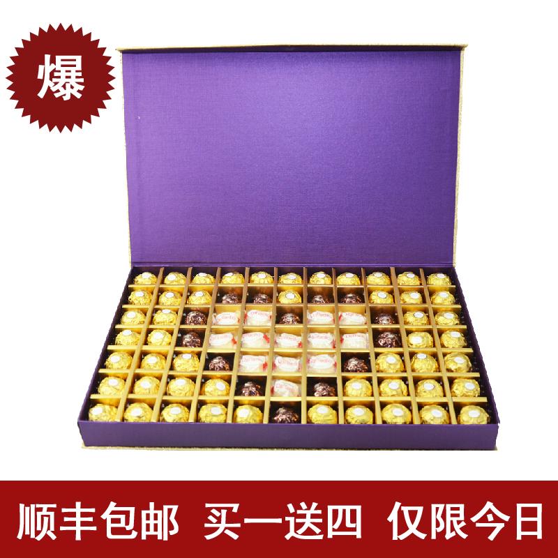 包邮费列罗巧克力T77粒装月光宝盒