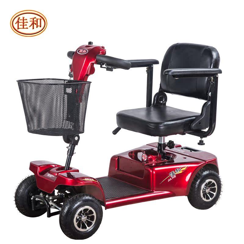 中外合资品牌 佳和老年代步车 四轮电动车迷你 老人电动休闲车