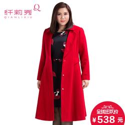 [店长推荐]纤莉秀2015冬装新款大码女装胖MM翻领修身显瘦长款毛呢大衣外套