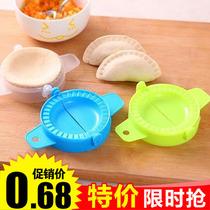 3925 神奇厨房包饺子器 手动捏饺子夹 食品级厨房工具 模具