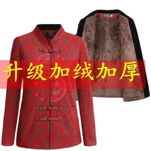 老年人外套女60-70-80岁奶奶装冬装上衣加厚老人衣服老太太棉袄厚