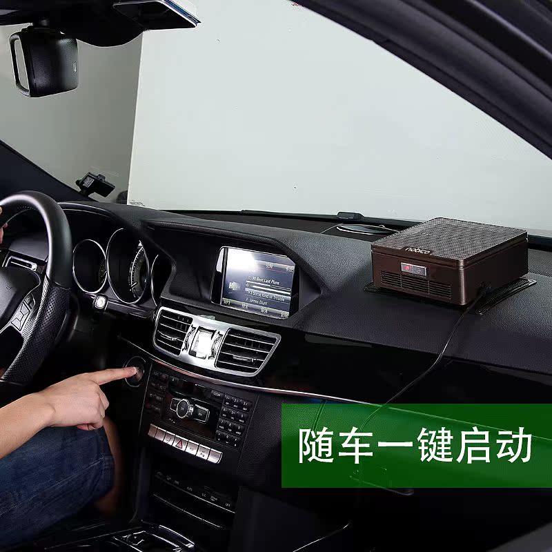 诺比克智能车载空气净化器负离子滤网除烟尘异味紫外线生活电器
