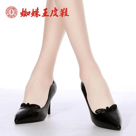 蜘蛛王女鞋2017新款女士真皮鞋子高跟鞋优雅细跟皮鞋女式浅口单鞋商品大图