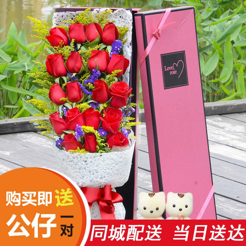 全国鲜花速递同城深圳送花长沙红玫瑰花礼盒康乃馨北京成都上海店