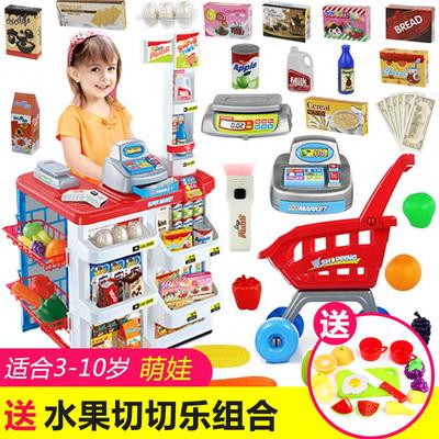 儿童过家家厨房女孩宝宝3-4-5-6岁超市玩具购物手推车收银机套装