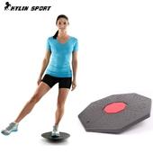 健身平衡踏板 私人教练平衡稳定训练 青少年触觉感统训练器材