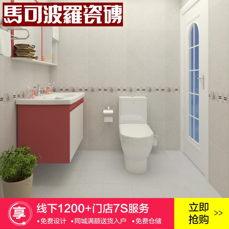 马可波罗瓷砖 釉面砖 厨房卫生间阳台内墙瓷片 M45069防滑300X450