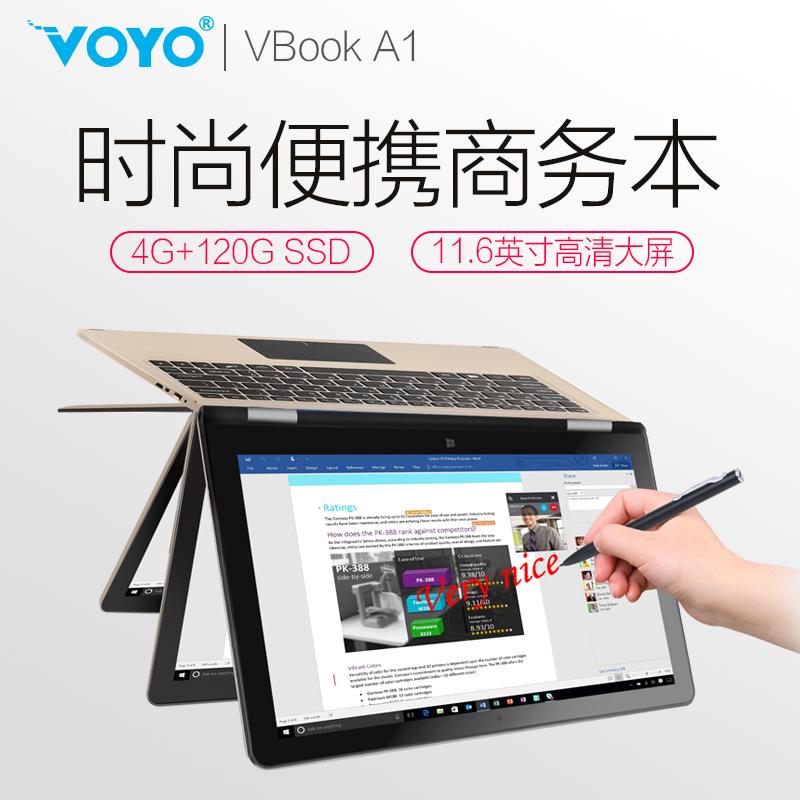 Voyo VBook A1 11.6寸4G内存120G硬盘平板电脑笔记本超极本二合一