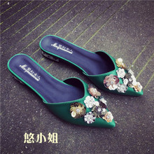 尖头浅口包头水钻亮片花朵钉珠平底粗跟淑女士凉拖鞋 夏季舒适时尚