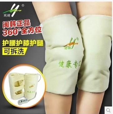 正品多功能护膝护腰带腿部腰部腹部按摩器中老年加热保暖热敷护具
