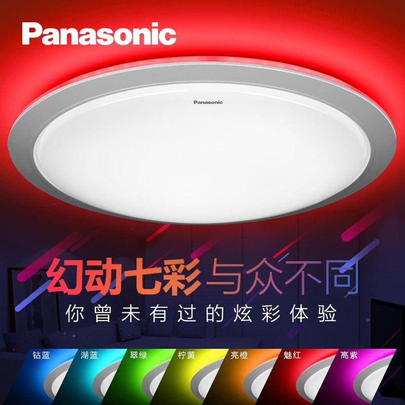 热卖松下灯具LED现代简约RGB调光调色客厅吸顶灯七色背光氛围照明
