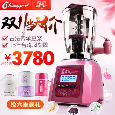 台湾凤梨牌破壁料理机怎么样,台湾凤梨牌破壁料理机好吗