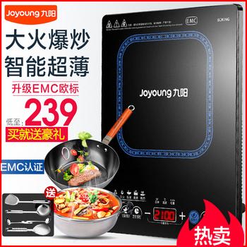九阳电磁炉Joyoung/九阳 C21-SC8