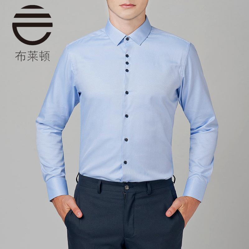 布莱顿长袖男衬衫2014秋新款男士衬衣免烫商务修身韩版多色小方领