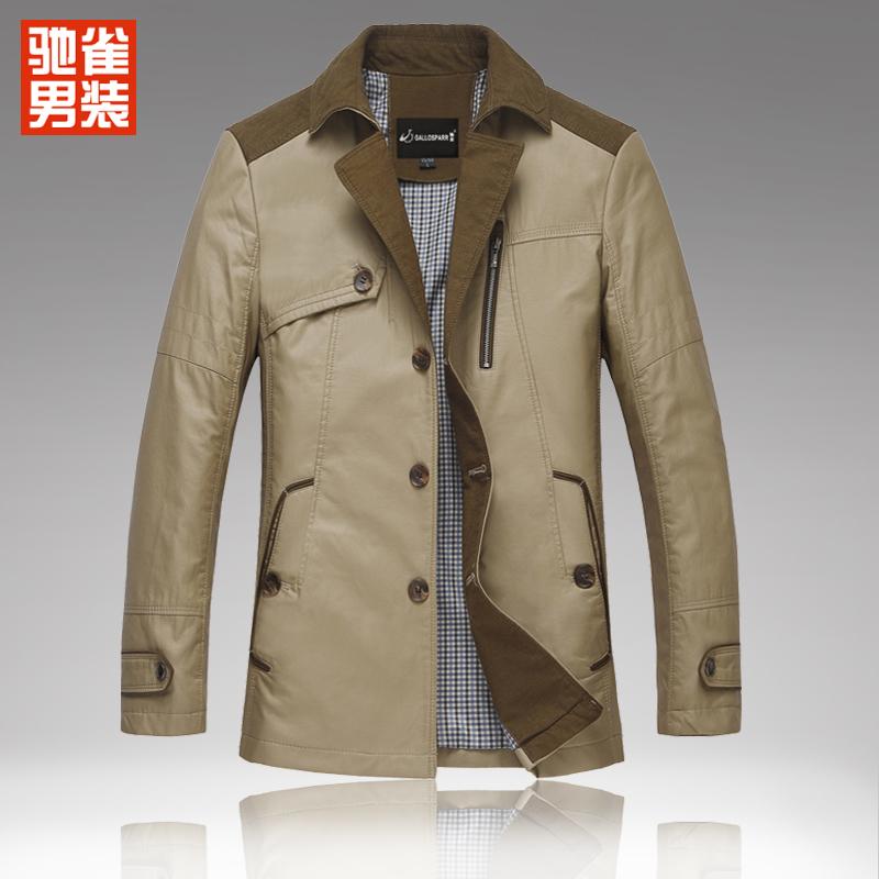 驰雀男装2015春秋新款中年男士夹克外套修身中长款纯棉韩版夹克男