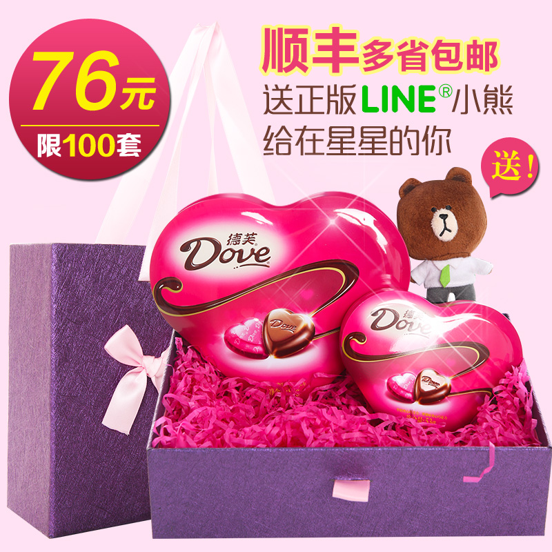 包邮德芙巧克力礼盒装排块爱心形 送女友布朗小熊创意生日礼物