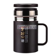 带茶隔 养生办公茶杯带柄泡茶杯 304不锈钢壳紫砂内胆 保温杯