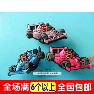 正品crocs鞋花鞋扣卡洛驰洞洞鞋凉鞋七彩鞋鞋饰品配件 F1赛车系列