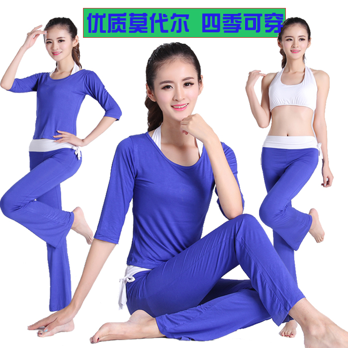瑜伽服套装 秋冬新款女士中长袖三件套莫代尔瑜伽服健身运动服装