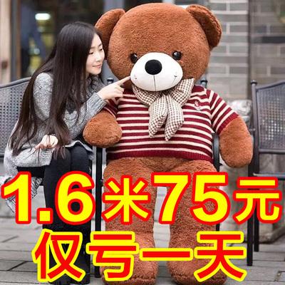 毛绒玩具熊大号泰迪熊公仔布娃娃玩偶生日儿童节礼物送女友抱抱熊