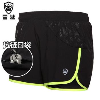 运动短裤男跑步夏速干薄款透气三