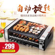 皓彩双层无烟电烤炉烤肉机电烤盘家用烤肉锅自动旋转烧烤炉烤串机