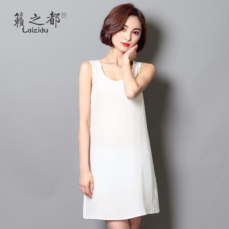 型显瘦无袖真丝夏季修身桑蚕丝背心打底连衣裙