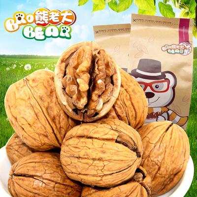熊老大薄皮核桃坚果干果奶油味核新疆特产休闲零食210克3包装