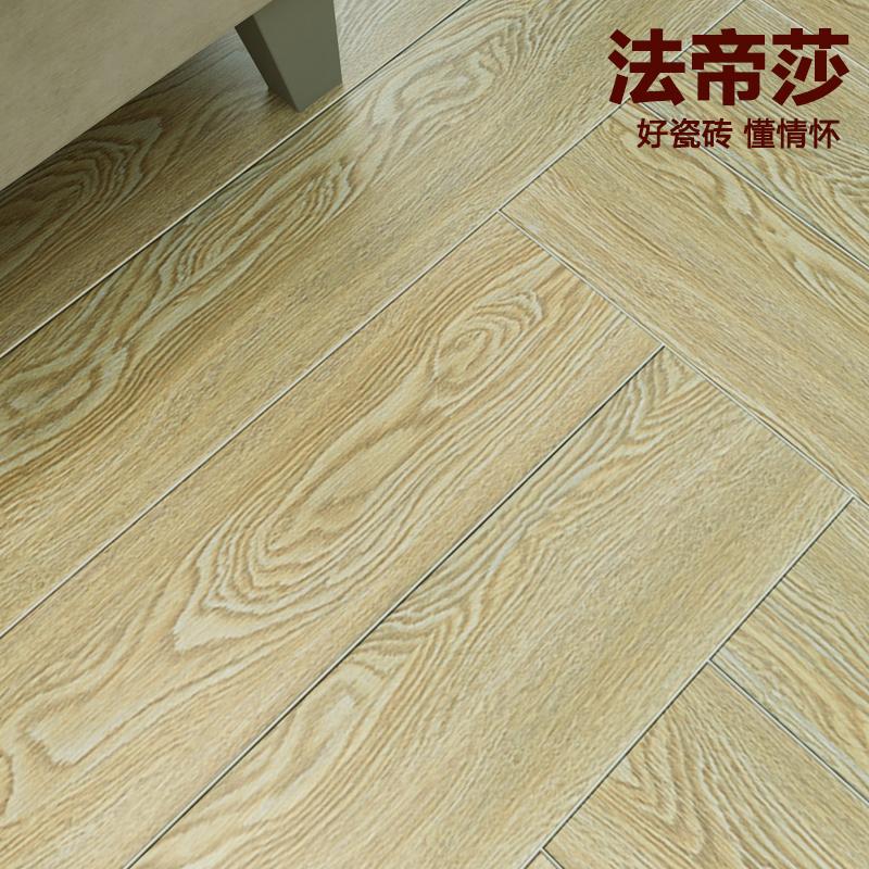 木纹砖客厅卧室地砖仿实木地板砖仿古砖150