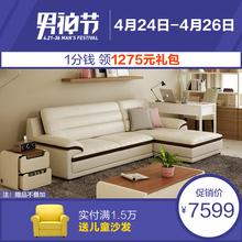 顾家家居 简约欧式真皮沙发组合头层牛皮客厅现代整装家具皮沙发图片