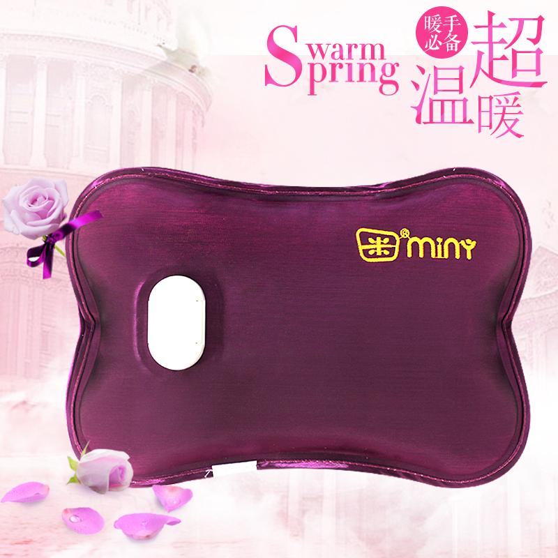 米尼热水袋保暖暖水袋印花暖手宝宝充电防爆热宝已充水包邮K602
