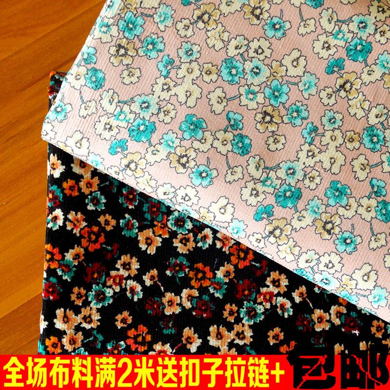 进口春秋高档粉色条纹弹力灯芯绒布料服装面料棉布批发面料布纯棉