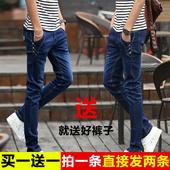 牛仔裤男春夏新款男士小脚裤青少年韩版修身型男裤潮流长裤子薄款