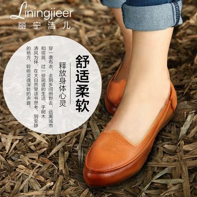 妈妈鞋中老年人春秋豆豆鞋单鞋真皮鞋平跟浅口平底女式休闲女鞋子