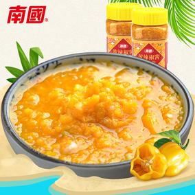 海南特产南国黄灯笼辣椒酱 500gX2 瓶装超辣下饭菜蒜蓉剁椒香辣酱