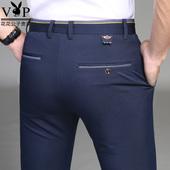 【2件装】花花公子休闲裤男士弹力修身裤子西裤薄款青年商务男裤