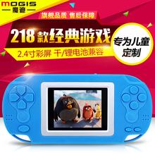 魔迪M360儿童游戏机掌机 怀旧俄罗斯方块掌上游戏机 psp游戏机