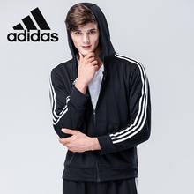 2016新款 连帽防风夹克 秋冬运动外套 Adidas阿迪达斯男装 正品