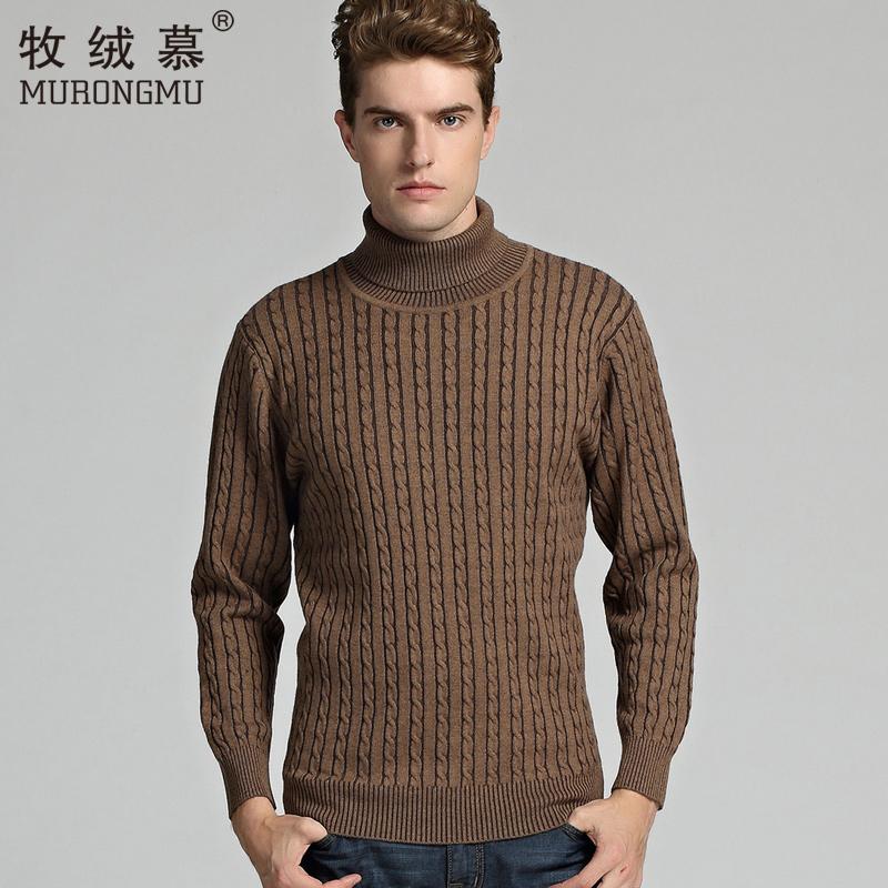 秋冬羊毛衫中年男式套头高领毛衣纯色打底男士休闲翻领针织衫加厚