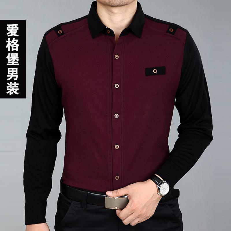 爱格堡男士冬季加绒保暖衬衫加厚商务寸衫长袖男纯色羊毛免烫衬衣